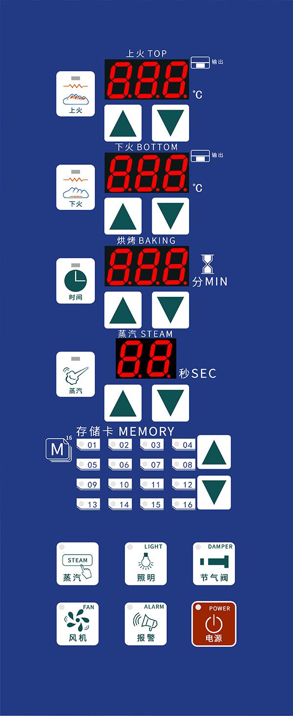 烘炉电脑温度控制器